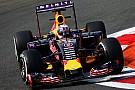 Ricciardo celebra su