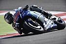 MotoGP圣马力诺站 洛伦佐杆位