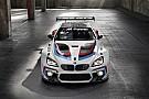 BMW unveils new GT challenger
