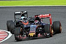 Verstappen: Passing Alonso the highlight at Suzuka