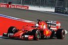 Ferrari deve usar tokens restantes para GP dos EUA