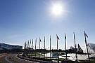 WTCC-Kalender 2016: Auftakt in Sochi, Finale in Losail