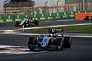 Formula 1 Force India hails strong finish to its best season