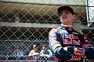 维斯塔潘卷走FIA年度评选三大奖项