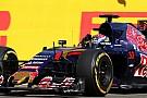 Max Verstappen wint twee Motorsport.com Awards