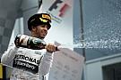 F1与Mumm香槟结束长达15年的合作
