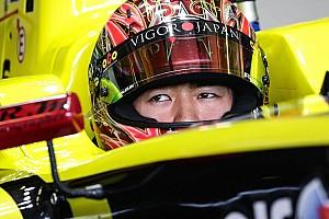 Formula 3.5 Breaking news Teo Martin Motorsport signs Kanamaru for F3.5 2016
