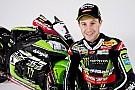 Jonathan Rea ziet overstap naar MotoGP wel zitten