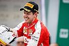 Ferrari: Тепер ми набагато ближче