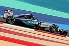 Гран При Бахрейна: вторая тренировка