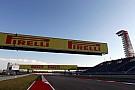 Pirelli перед гонкой в США