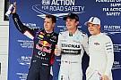 Гран При Венгрии: квалификация