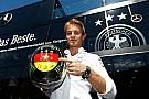 Гран При Германии: третья тренировка