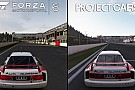 Forza Motorsport 6 Vs. Project CARS: Audi 90 Quattro GTO – Spa-Francorchamps