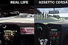 Assetto Corsa a valóság ellen: Nissan GT-R Nismo GT3 - Spa-Francorchamps