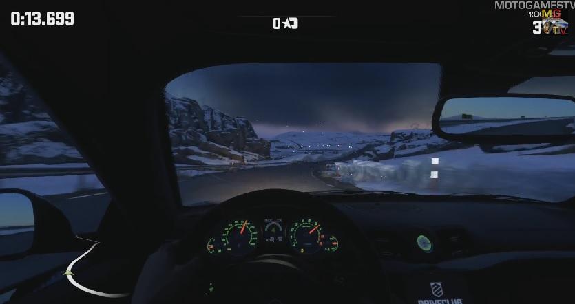 DriveClub: Maserati GranTurismo MC Stradale (PS4)