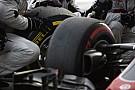 У Pirelli обрали склади гуми для Бельгії та Японії