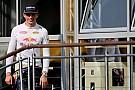 F1车手质疑FIA判罚连贯性