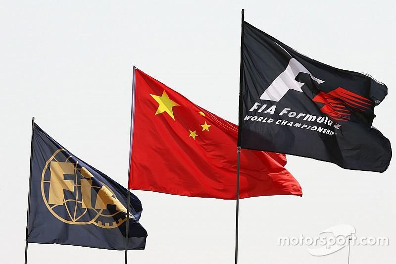 FIA对F1转让持支持态度