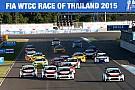 WTCC WTCC-race Thailand officieel afgelast, Lopez bevestigd als kampioen