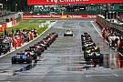 F1:ウエットでのスタンディングスタートなど、2017年のルール変更が決定。