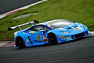 Lamborghini Super Trofeo Ebrahim: