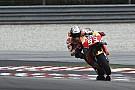 MotoGP Sepang: Marc Marquez mit Freitagsbestzeit ohne FP2