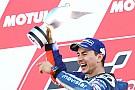 MotoGP 洛伦佐:胜利是给雅马哈告别的礼物