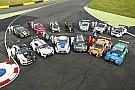 "DTM DTM与GT大师赛重启""赛车节"""