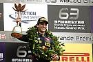 GP2 Сетте Камара проведет сезон-2017 в GP2