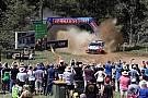 WRC La FIA change les règles sur l'ordre de départ en WRC