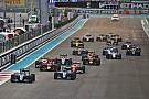 Формула 1 FIA опубликовала заявочный лист Формулы 1 2017 года