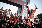 Dakar Sunderland -