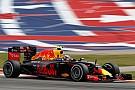فورمولا 1 نيوي: رينو أحرزت