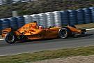 F1 回眸2006年橙色迈凯伦F1赛车