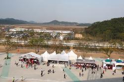 Fan area