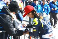 Moto3 Photos - Maria Herrera, MH6 Laglisse