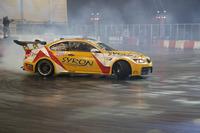 Automotive Photos - Drift Show