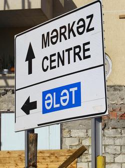 City signage