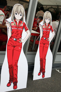Ferrari cut outs