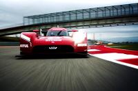 The Nissan GT-R LMP1