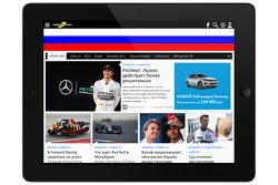 Motorsport.com - 俄罗斯版截屏