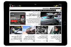 Motorsport.com Middle East