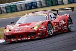 #77 KsFrontier Direction Ferrari 458: Naoki Yokomizo, Kyosuke Mineo