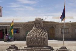 达喀尔玻利维亚赛场氛围