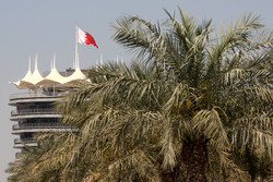 The Bahrain flag