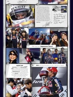 Red Bull Postcard