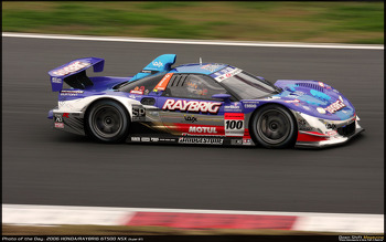 Honda/Raybrig GT500 NSX