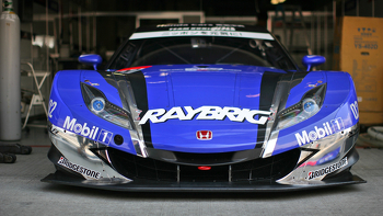 Raybrig Honda