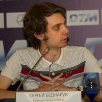 Sergey Bednaruk
